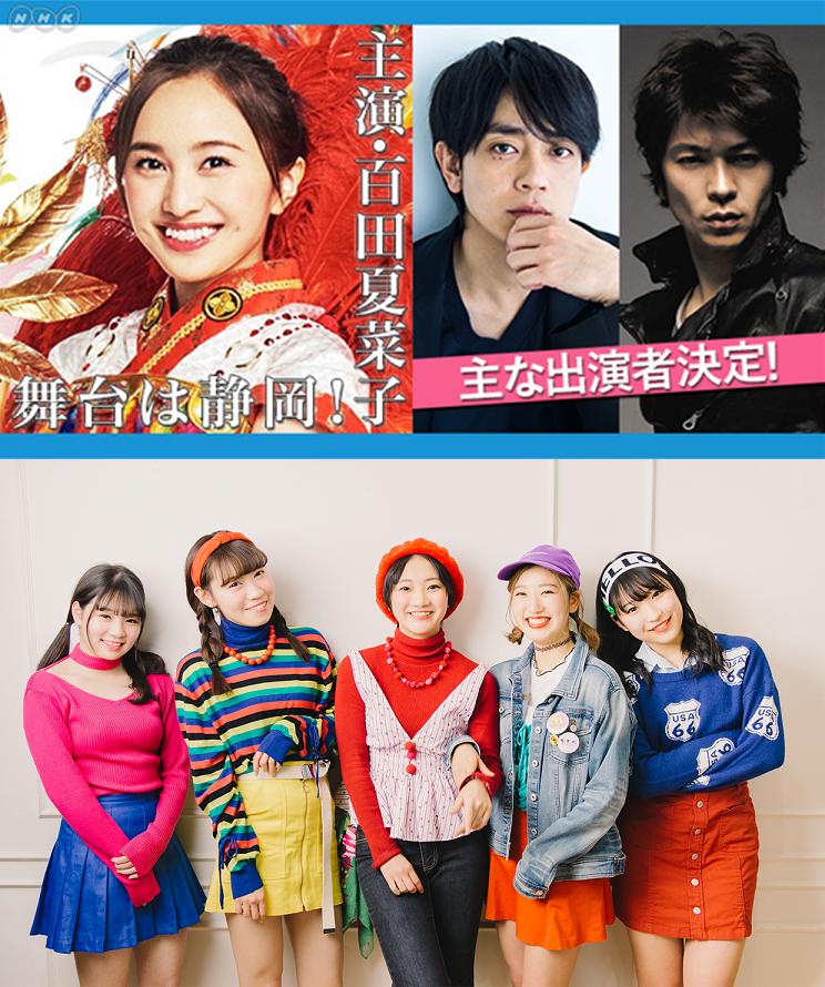 【TVドラマ】11月放送のNHKドラマ『プラスティック・スマイル』への出演しました!