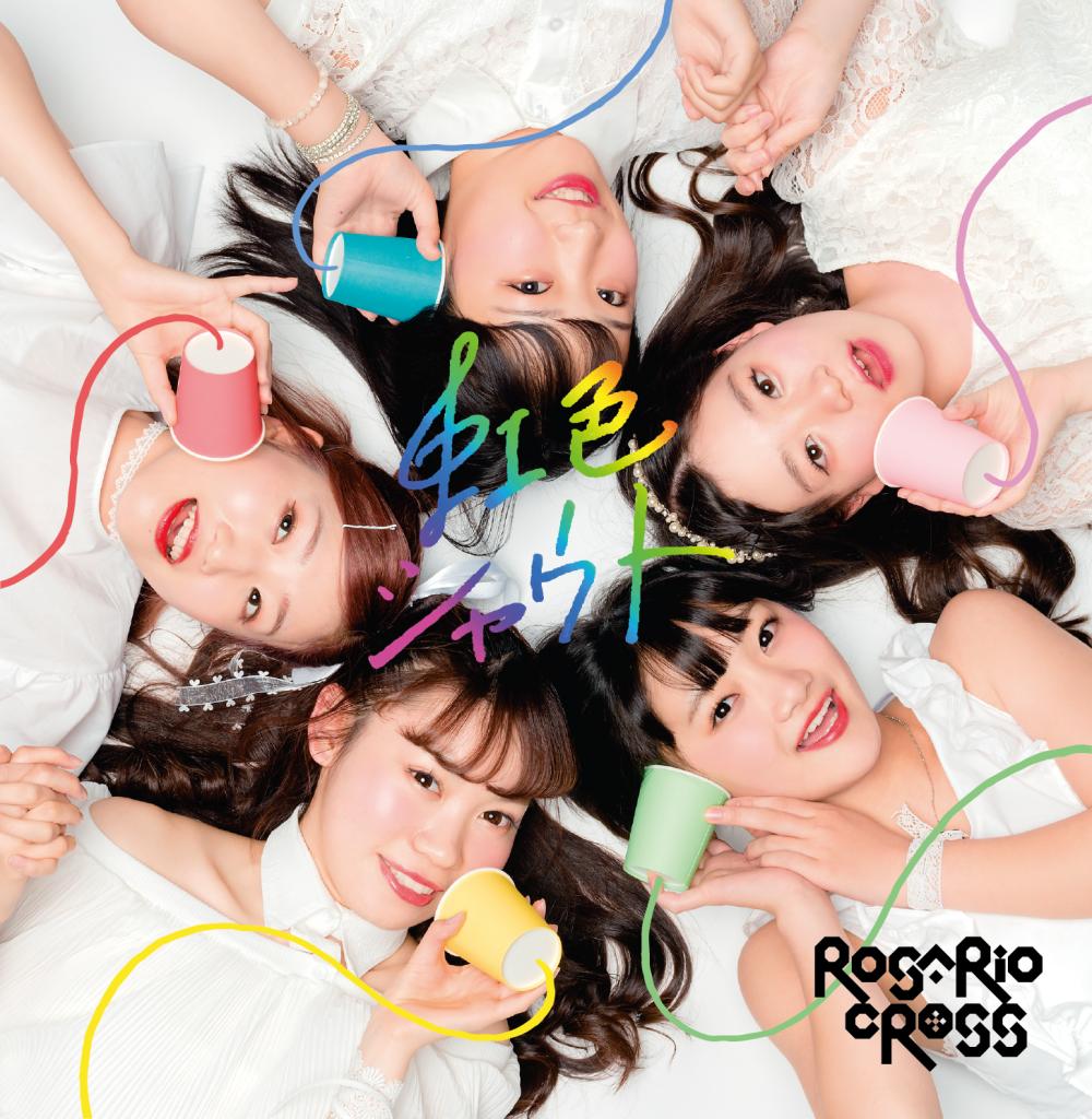 1st Album 「虹色シャウト(Trial ver.)」