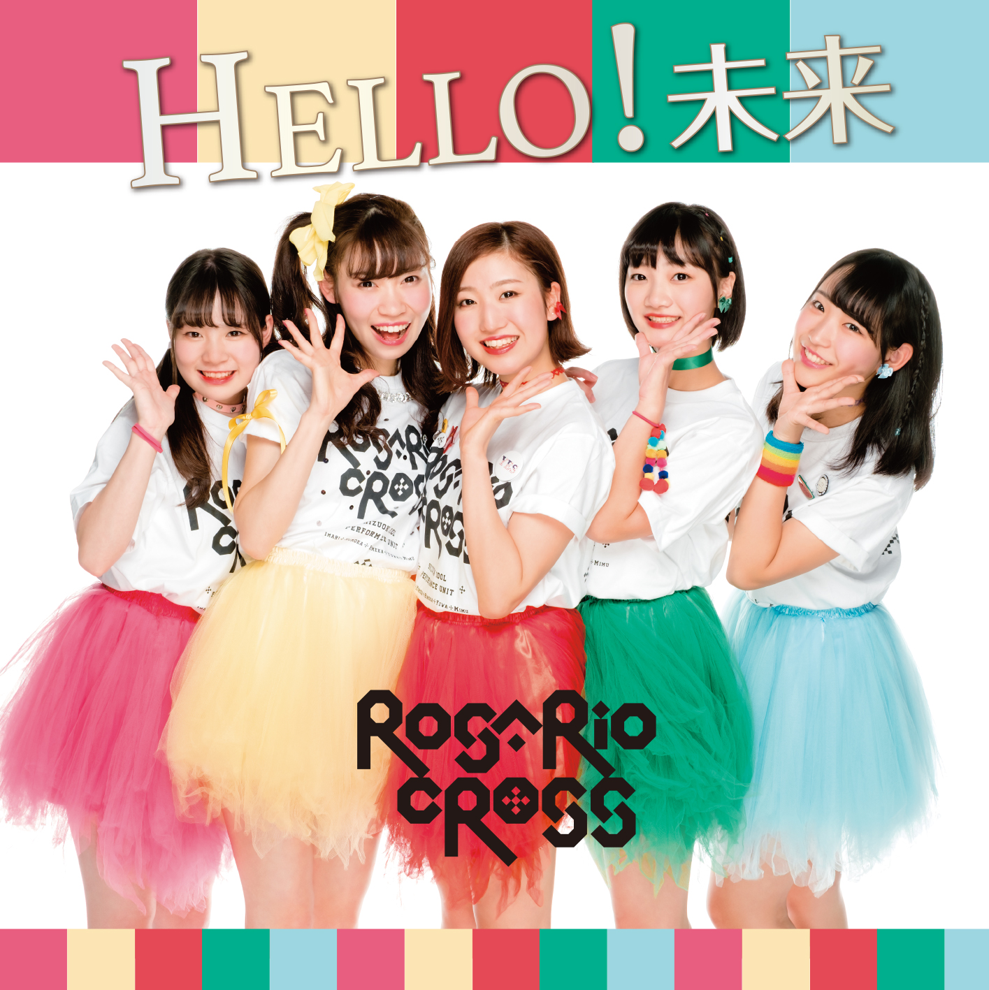 4th Single 「HELLO!未来」<Type-A>