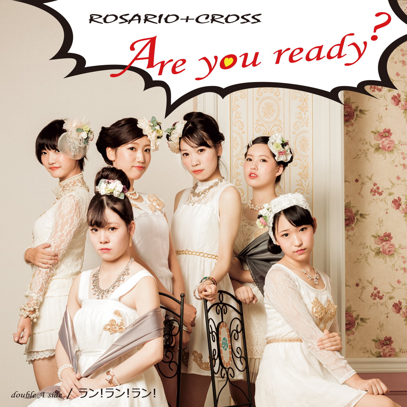 3rd Single 「Are you ready? / ラン!ラン!ラン!」