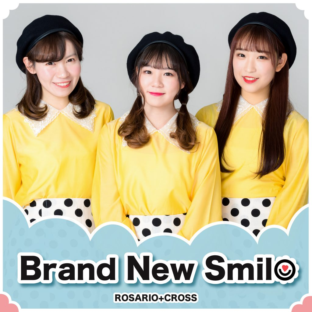 8th Single 「Brand New Smile」