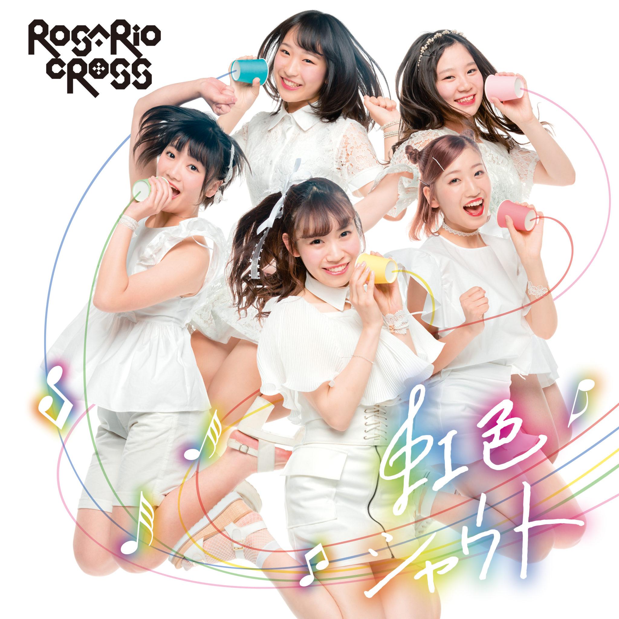 1st Album 「虹色シャウト(Normal ver.)」