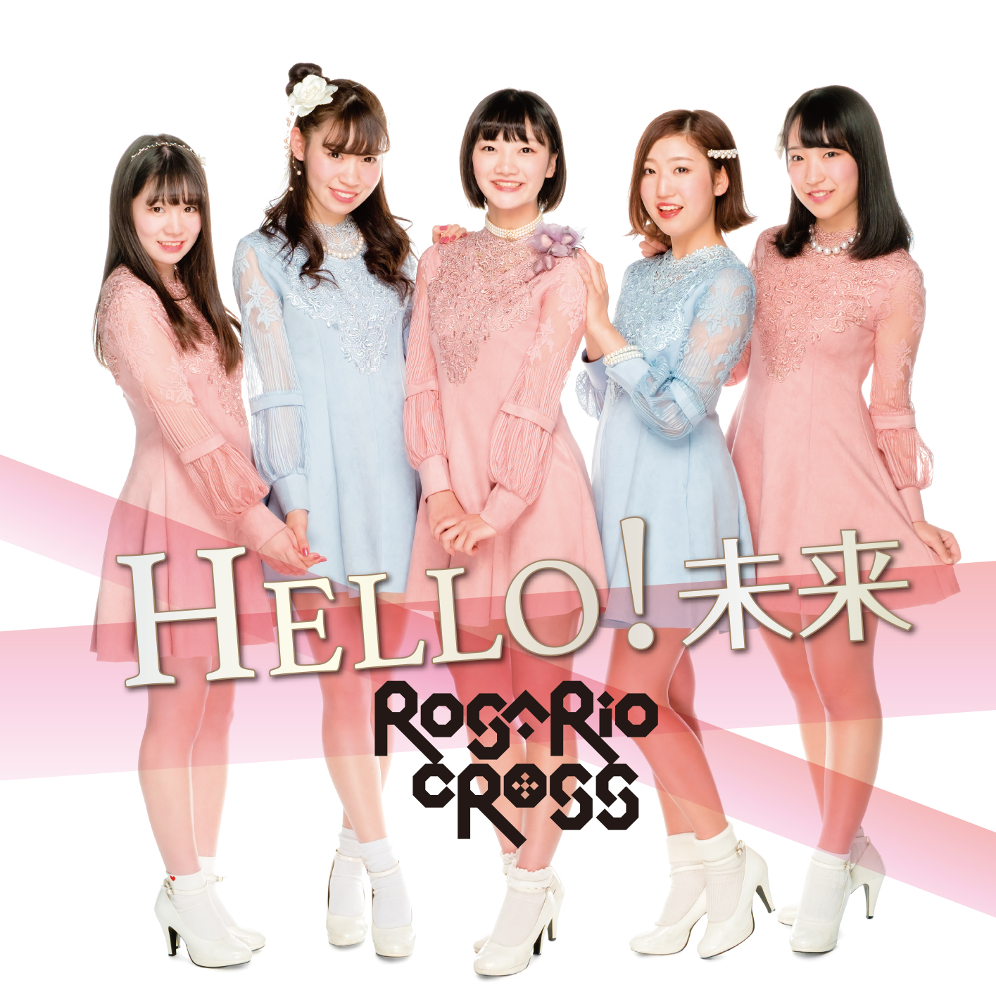 4th Single 「HELLO!未来」<Type-B>